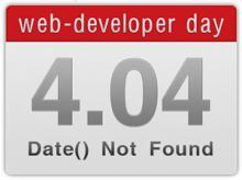 4 апреля  День веб-мастера